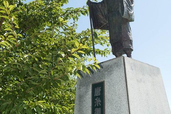 唐糸御前史城公園2