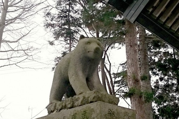 水木城址 狛熊