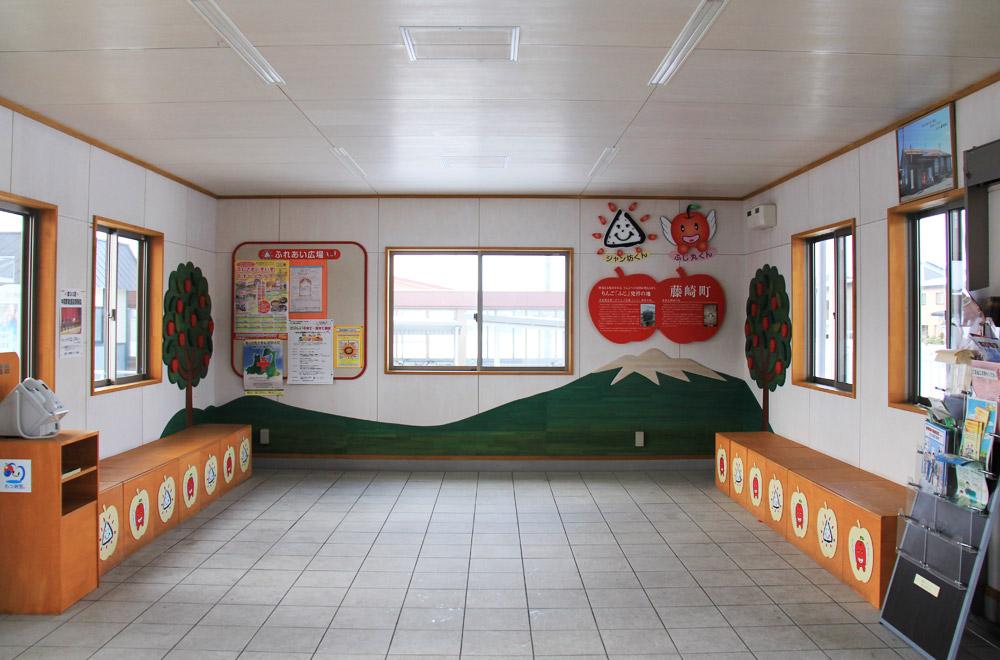 JR藤崎駅(五能線) コミュニティスペース