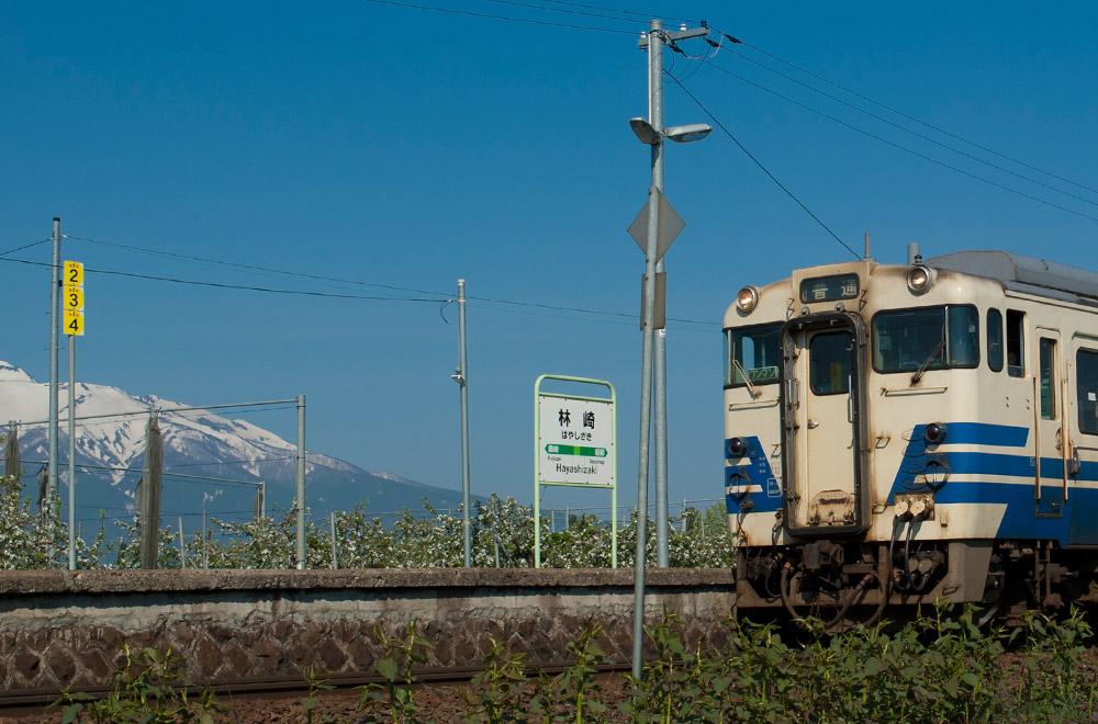 JR林崎駅(五能線)