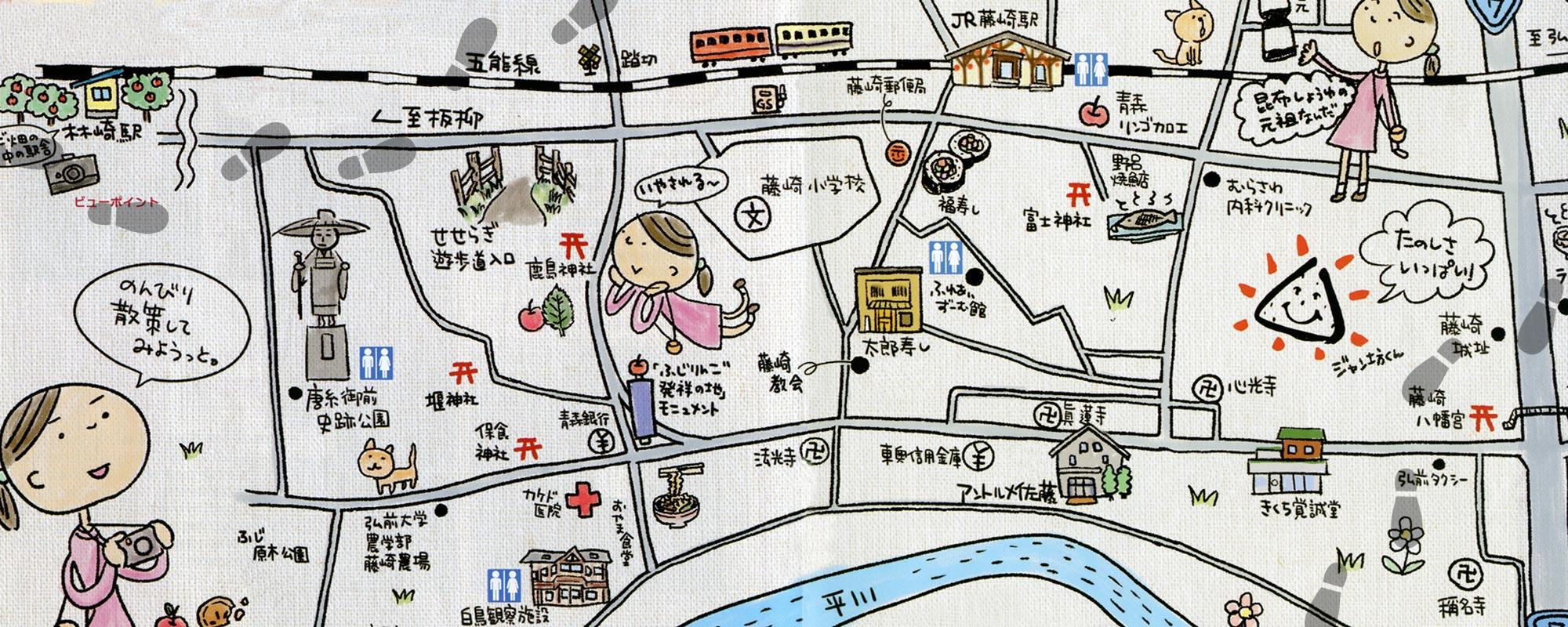 藤崎町のまち歩き