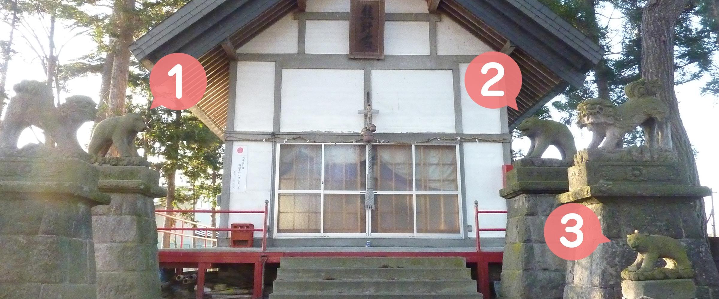 水木熊野宮 狛犬(クマ)