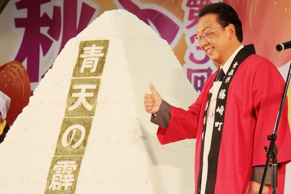 藤崎町 ふじりんごふるさと応援大使 梅沢富美男と青天の霹靂おにぎり
