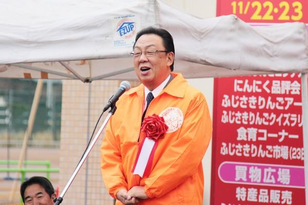 藤崎町 ふじりんごふるさと応援大使 梅沢富美男