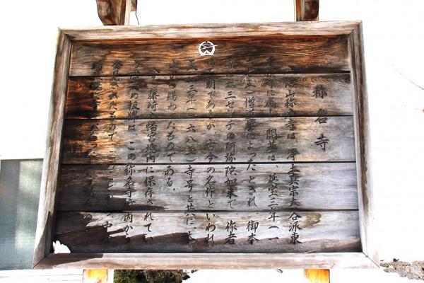 称名寺(しょうみょうじ)