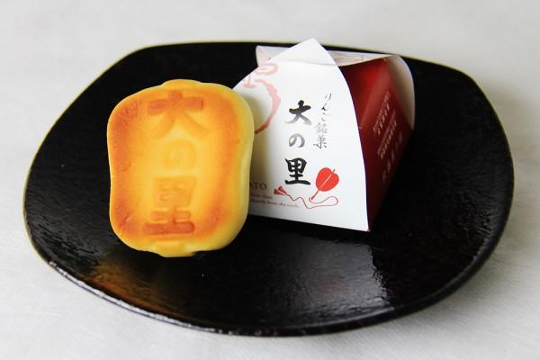 アントルメサトウ 佐藤菓子店
