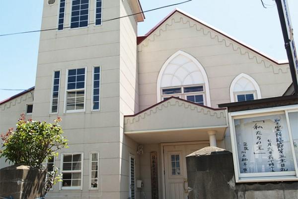 日本キリスト教団 藤崎教会