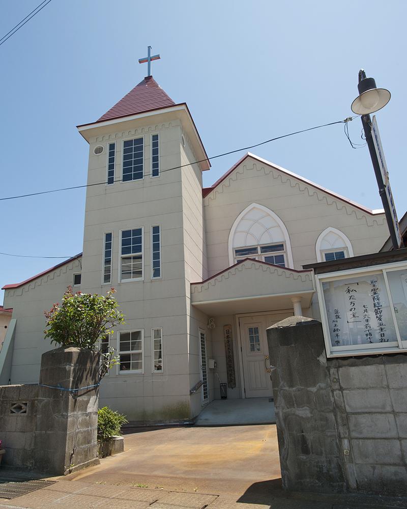 日本キリスト教団藤崎教会