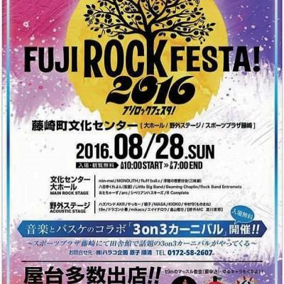 fujirock2016_1