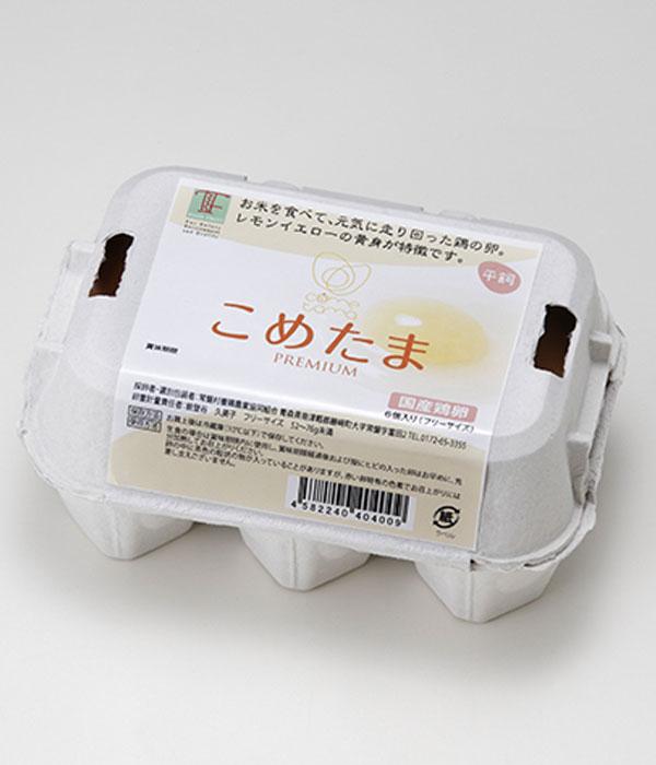 トキワ養鶏