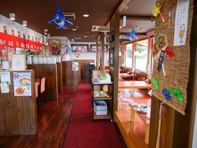 藤崎町 グルめぐりスタンプラリー2017 幡龍 藤崎店