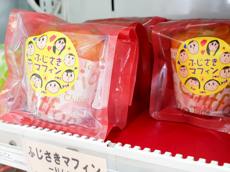 藤崎町 グルめぐりスタンプラリー2017 アントルメ佐藤菓子店