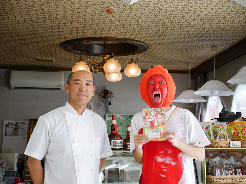 藤崎町 グルめぐりスタンプラリー2017 イシザワ菓子舗
