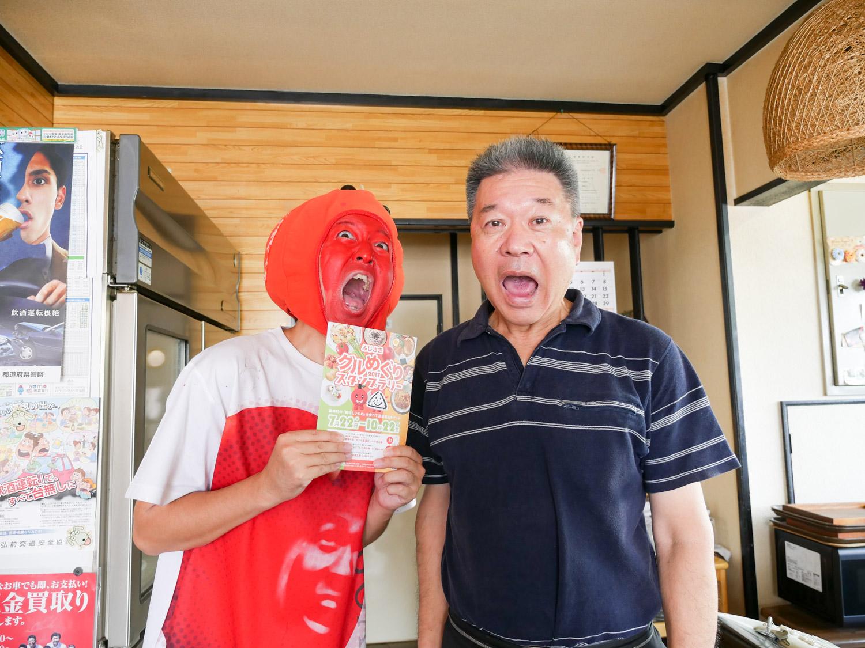 藤崎町 グルめぐりスタンプラリー2017 居酒屋 えびす