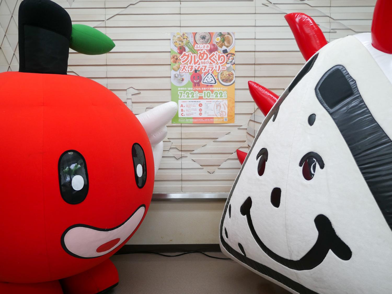 藤崎町 グルめぐりスタンプラリー2017を紹介する藤崎町キャラクター・ふじ丸くんとジャン坊くん