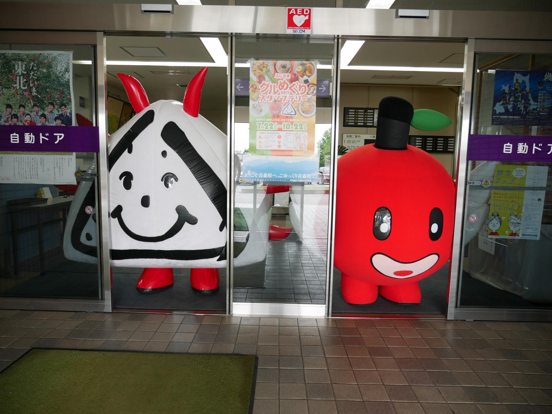 藤崎町 グルめぐりスタンプラリー2017とりんご飴マン