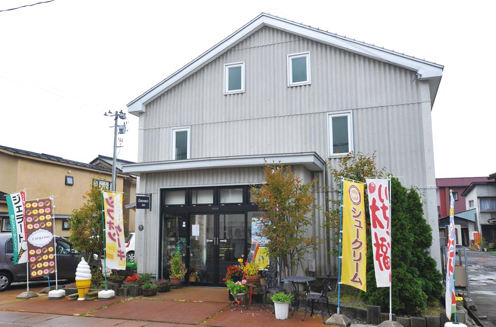 アントルメ佐藤菓子店