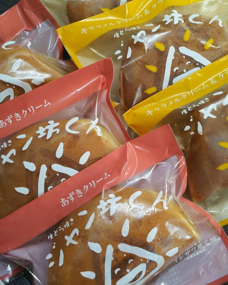 イシザワ菓子舗